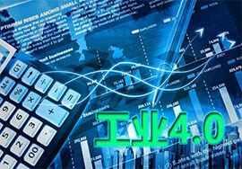 乾元坤和工业4.0智能制造系统解决方案