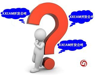 EAM系统开发哪家好