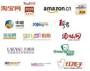 网上商城购物系统哪款好