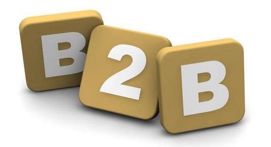 B2B电子商务网站分类