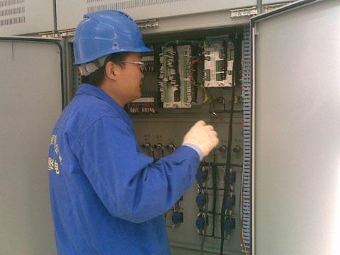 电气设备管理系统