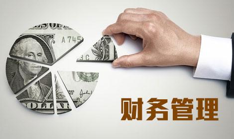 申请破产后债务怎么办_工作收入证明范本_债务收入监督