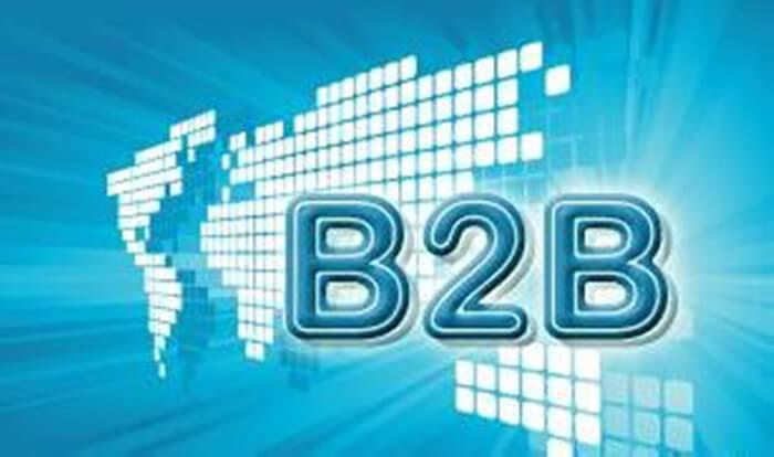 B2B电子商务