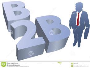B2B电子商务发展策略