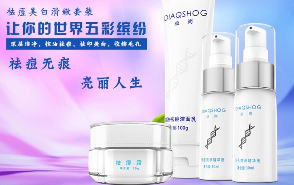 化妆品B2C网站成功案例