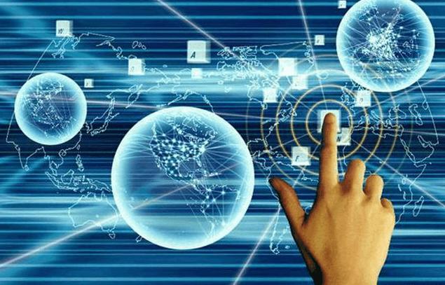 设备管理信息化趋势