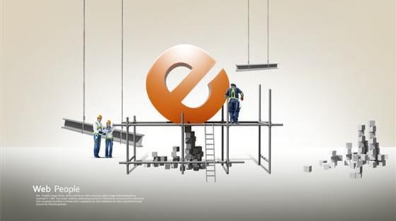 B2C商城网站的设计和建设