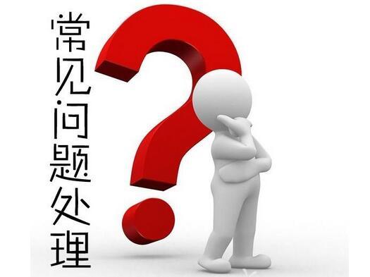 现有B2C网站需要解决的问题有哪些?