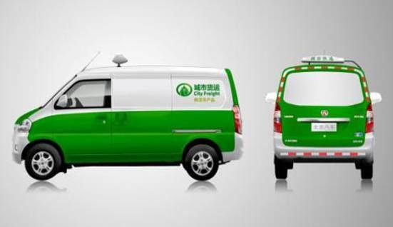 新能源物流车市场爆发 多家上市公司率先受益高清图片