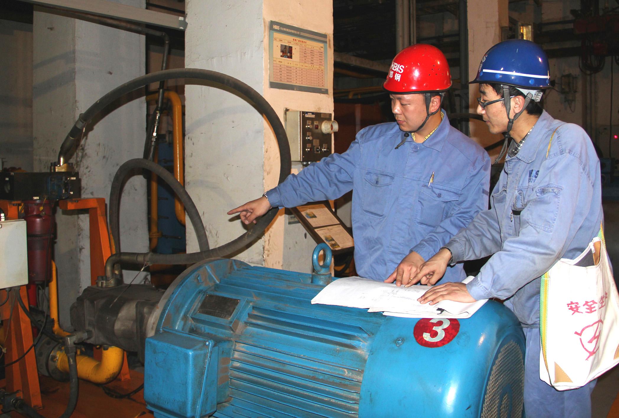 表面工程技术在设备维修中的应用