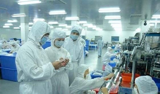 药品生产质量管理考核