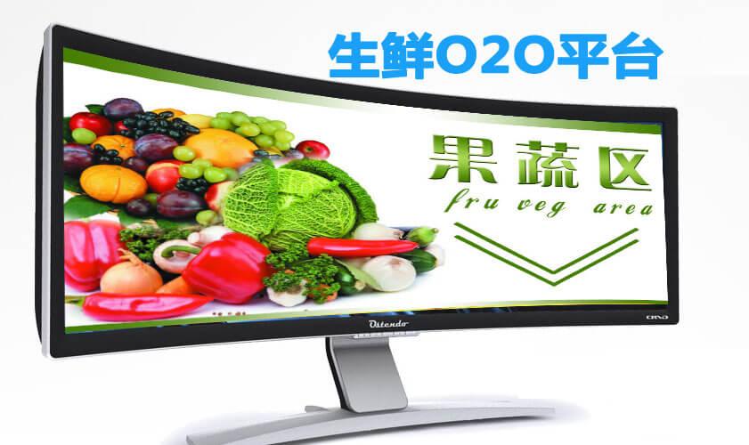 O2O模式网站成功案例
