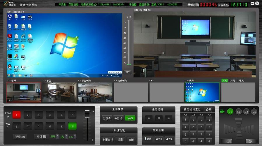 教学设备管理系统