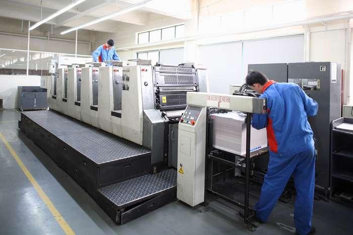 印刷厂生产管理系统