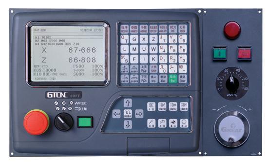 仪表设备管理系统