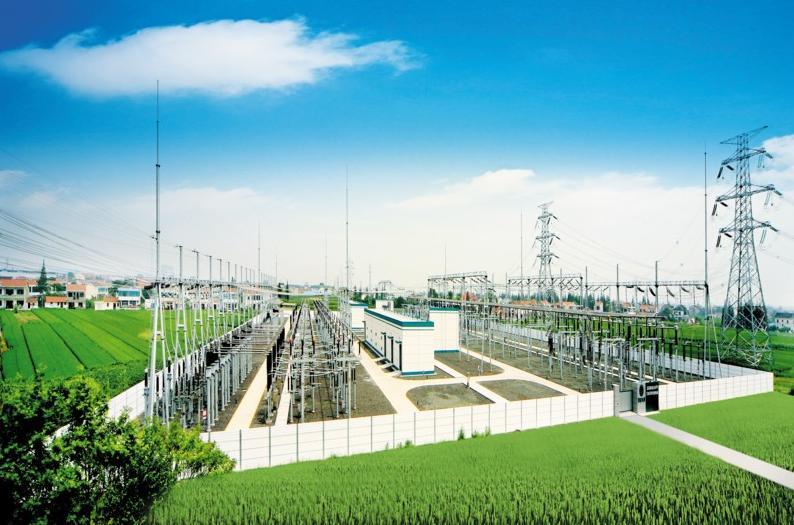 电网生产管理系统