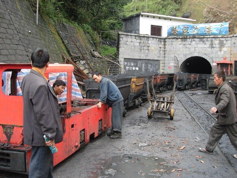 煤矿生产管理系统