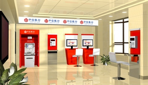 银行设备管理系统软件
