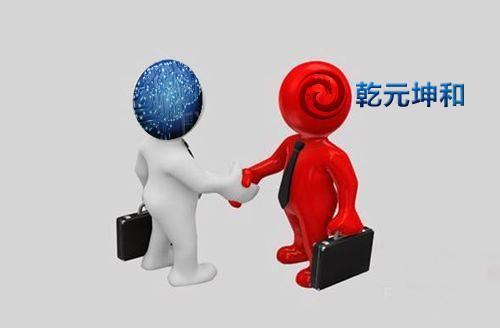乾元坤和MES系统供应商