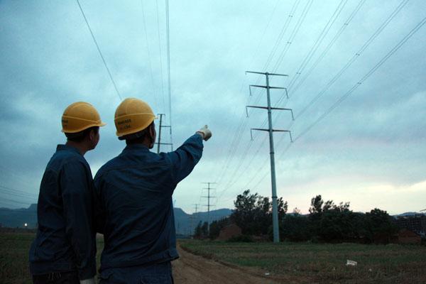 供电生产管理系统的特点