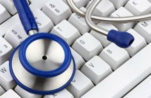 医院设备管理系统