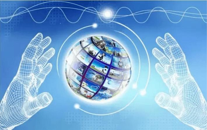 数据中心设备管理系统