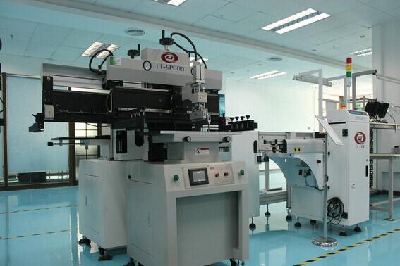 电子设备系统管理系统运行机制