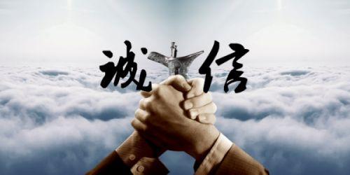 B2C网购平台