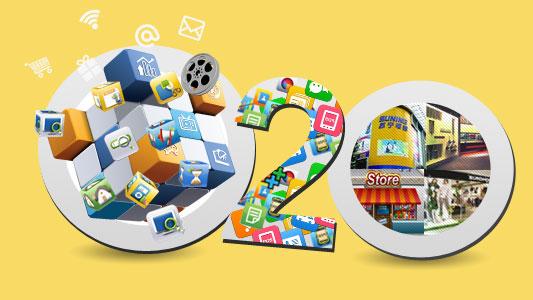 什么是O2O网站视觉营销模式
