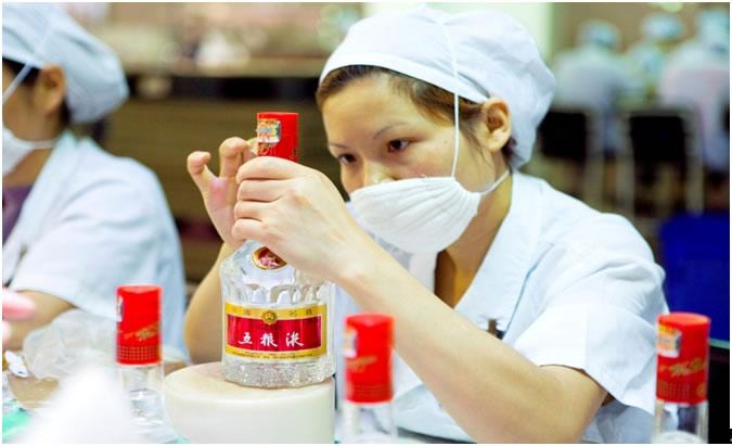 五粮液公司电商平台