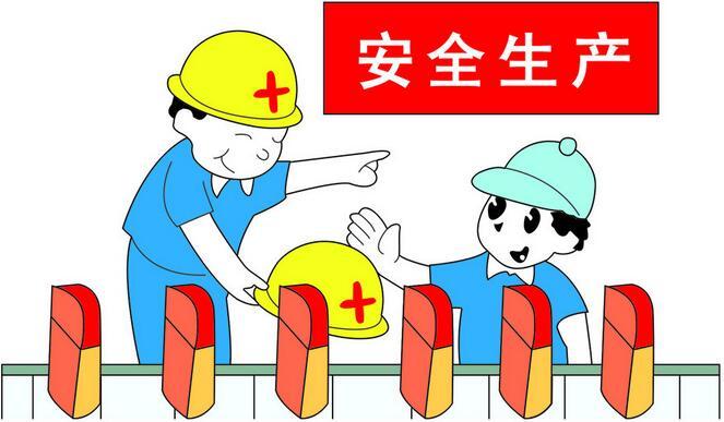 生产管理系统的安全性建设