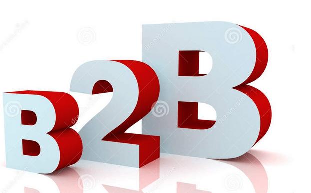 国内B2B网站排名