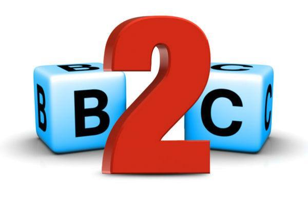 B2C是什么意思