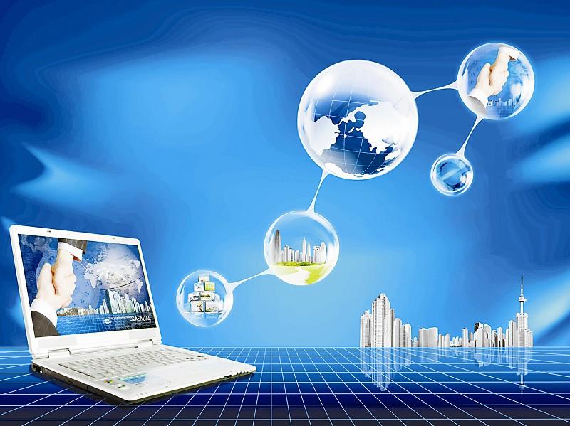B2C电子商务平台价位
