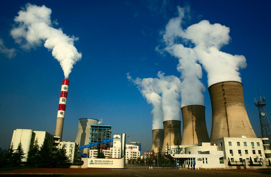 电厂生产管理系统