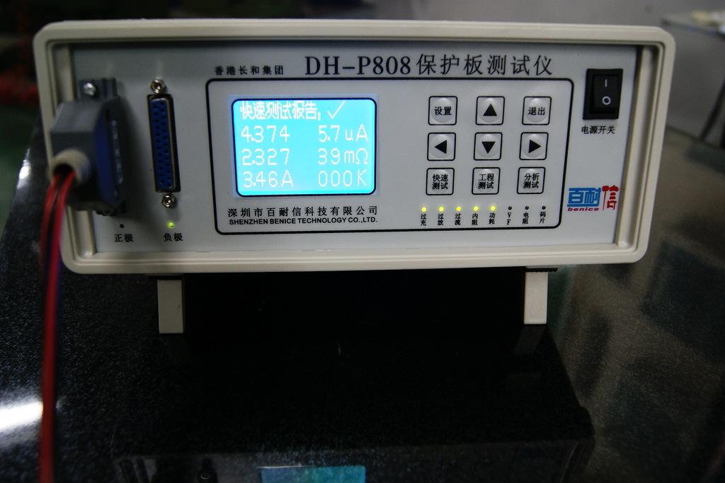 锂电池测试能量回收系统