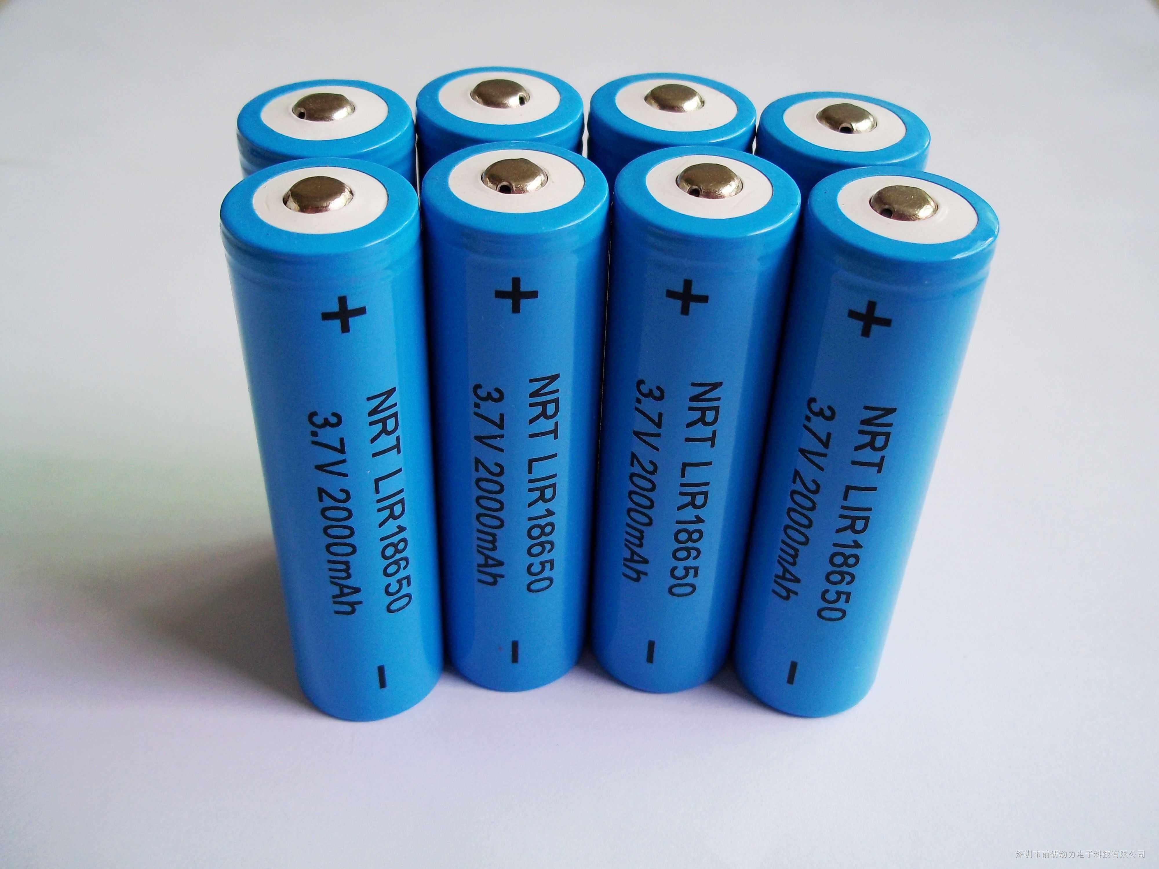 锂电池加工工艺