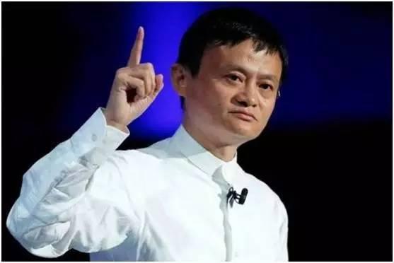马云说未来赚钱的行业