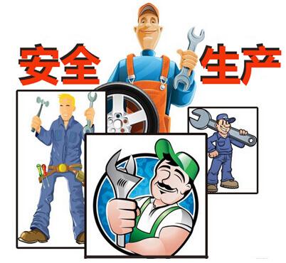 国家安全生产督查组考察荆门石化安全生产工作