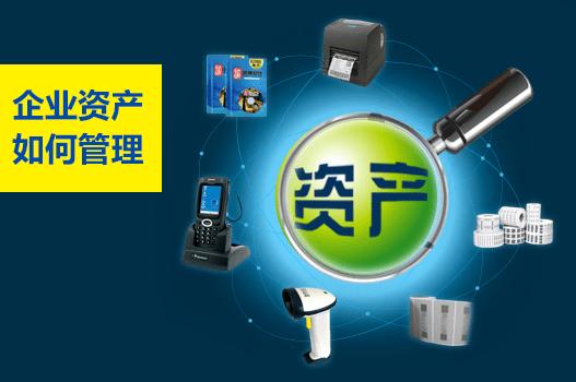 漳电侯马热电分公司开展年度固定资产盘点工作