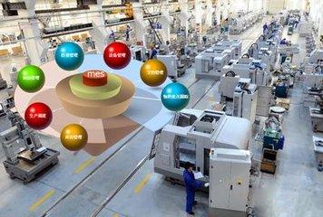我国将加快制定智能制造产品标准