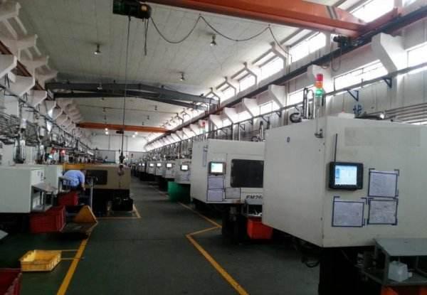 生产计划管理信息系统