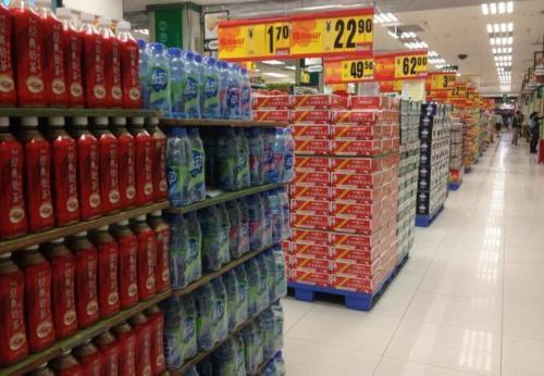 超市设备管理系统