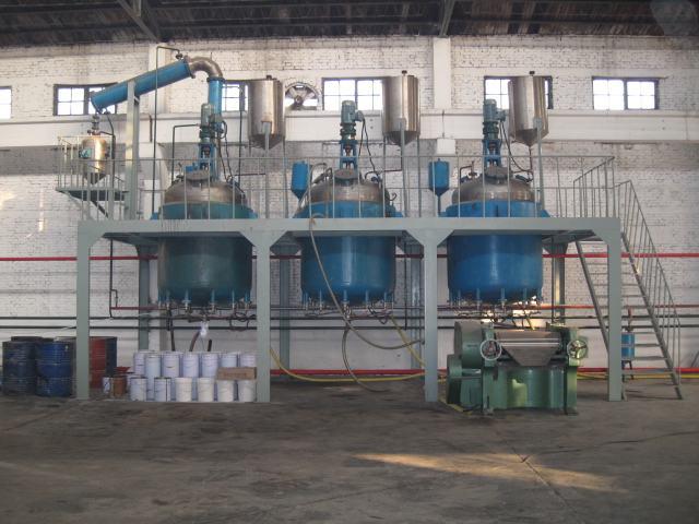 涂料生产工艺管理制度
