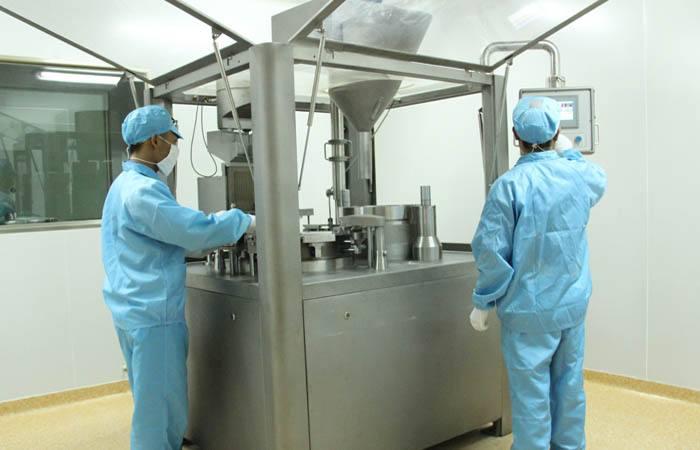 药品生产质量管理体系
