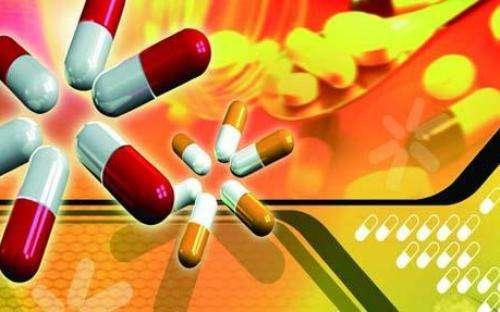 药品生产质量管理规范免费下载