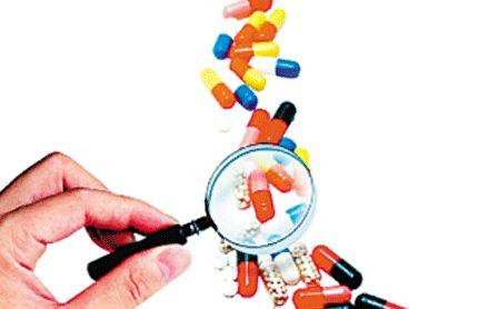 药品生产质量管理 职高